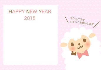 2015年用年賀状 ピンク