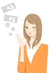 お金 OKを表現する笑顔の女性