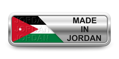 Made in Jordan Button