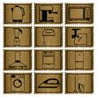 Twelve retro icons