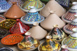 Tunisian ceramics - 70275714