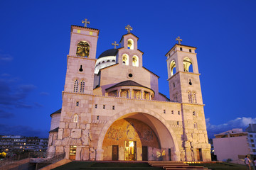 Cathedral of the Resurrection In Podgorica, Montenegro