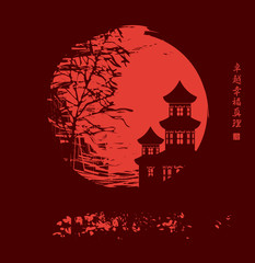Autumn tree and two pagodas on a red moon.