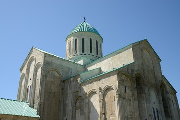 The Kutaisi Cathedral