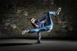 Zdjęcia na płótnie, fototapety, obrazy : Danseur