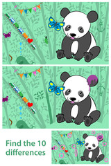Kids Puzzle - spot the difference in the Pandas