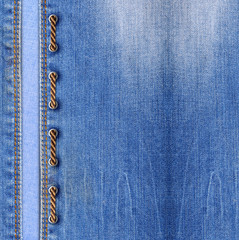 Blue jeans with lacing