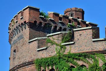 Wrangel Tower - fort of Koenigsberg. Kaliningrad, Russia