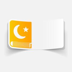 realistic design element: koran