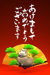 Sheep And Golden Fan, Japanese Greeting On Red
