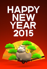 Sheep And Golden Fan, 2015 Greeting On Red