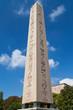 Постер, плакат: Obelisk of Theodosius