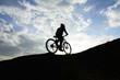 bisiklet ve doğa aşkı