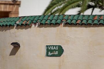 Visas, تأشيرات