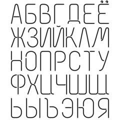 Black Neon Letters, Cyrillic Alphabet