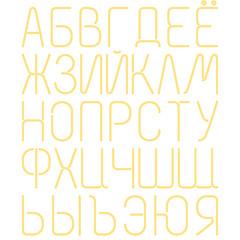 Neon Letters, Cyrillic Alphabet