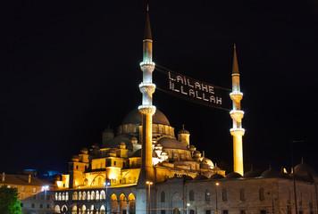 Istanbul Turkey at night