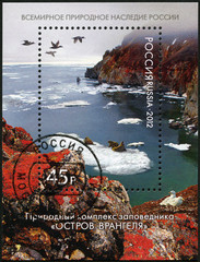 "RUSSIA - 2012: shows natural system of ""Wrangel Island"" Reserve"