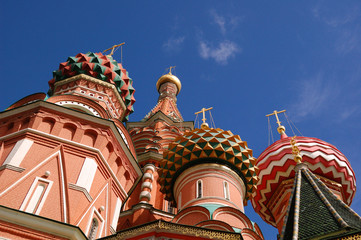 Vasiliy Blajenniy Cathedral