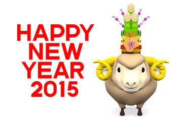 Kadomatsu On Smile Sheep's Head With Greeting