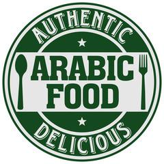 arabic food label