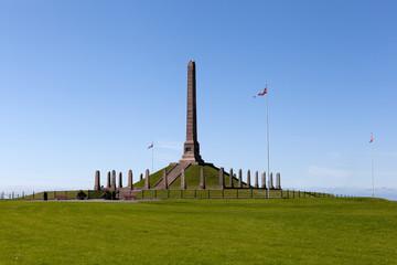 Монумент ХАральДсхАуген. Хаугесунд. Норвегия.