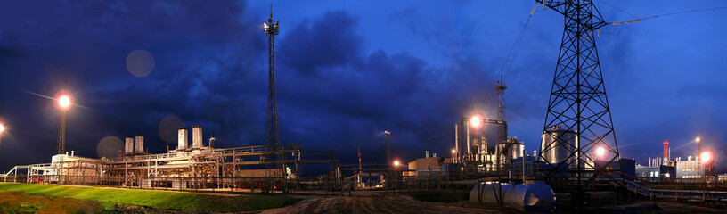 RUSSIA, NADYM - September 4, 2007: Сorporation GAZPROM in Novy