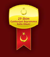 29 Ekim Madalyon İllüstrasyonu