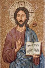 Padua - fancywork of Jesus Christ the Teacher