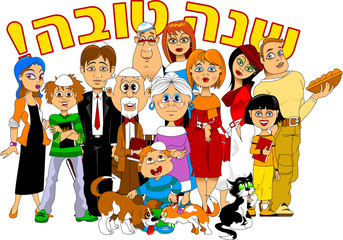 Rosh a-shana and sukkot