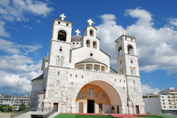 Resurrection Cathedral In Podgorica, Montenegro