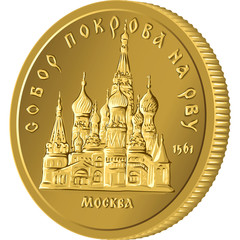 vector money gold coin Anniversary Russian ruble