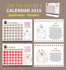 LOVE THE DOG CALENDAR 2015 SET 5