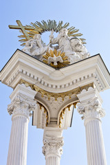 Krems: Dreifaltigkeitssäule