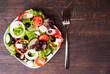 salad - 70425730
