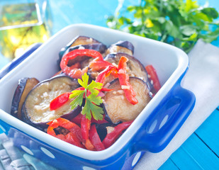 fried eggplant with pepper