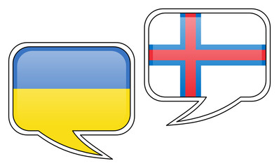 Ukrainian-Faroese Conversation