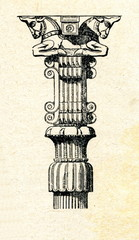 Column from Persepolis
