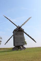 Moulin en bois