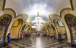Novoslobodskaya, a station of Moscow subway - 70442119