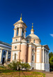 Постер, плакат: Great Martyr Barbara Church in Moscow Russia
