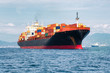 canvas print picture - commercial cargo ship carrying containers