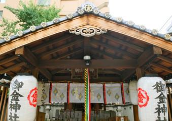御金神社 本殿 金の字入りの瓦屋根