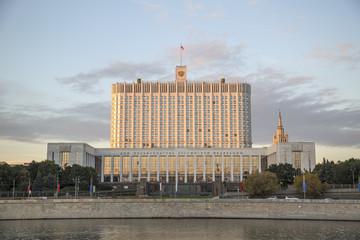 Governmet Building