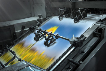 process in a modern printing