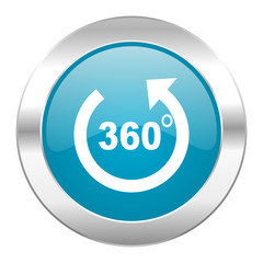 panorama internet blue icon