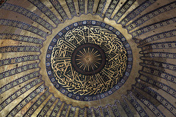 Main dome of Hagia Sophia