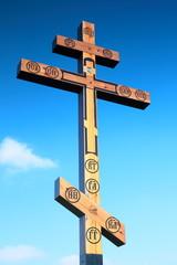 Roadside cross, Russia