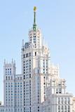 Stalin skyscraper. Seven Sisters poster