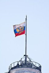 Moscow. Kremlin. State flag of Russia
